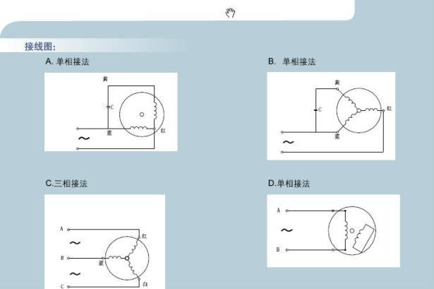 空调外风机怎么接线图